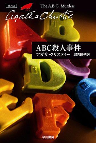 f:id:kenbuchi:20200214044144j:plain