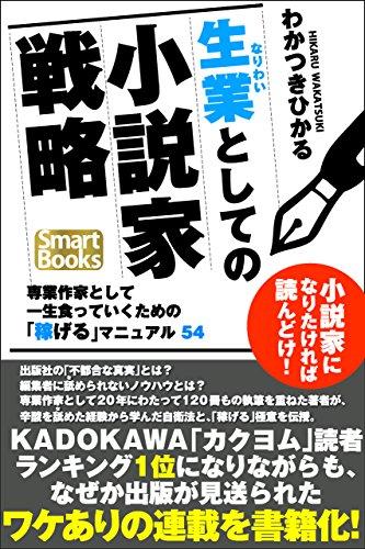 f:id:kenbuchi:20200219230236j:plain