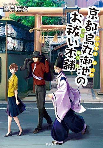 f:id:kenbuchi:20200305165242j:plain