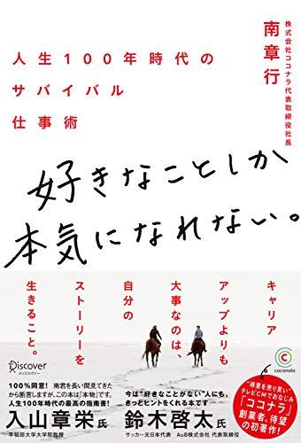 f:id:kenbuchi:20200310232003j:plain
