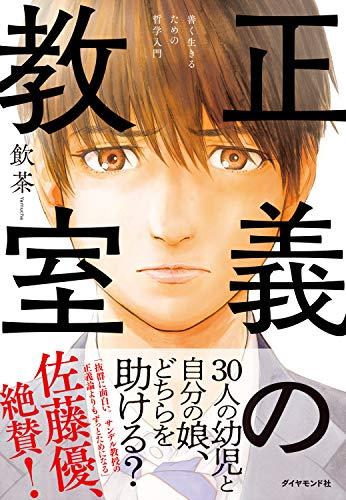 f:id:kenbuchi:20200313225032j:plain