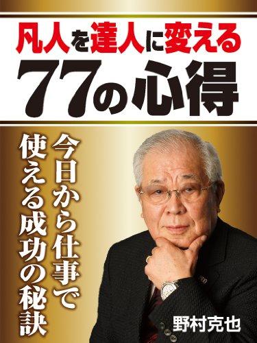 f:id:kenbuchi:20200402020111j:plain