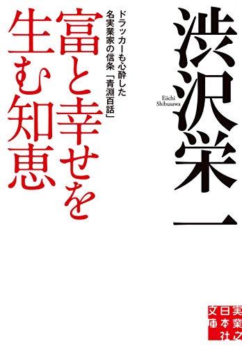 f:id:kenbuchi:20200408032204j:plain