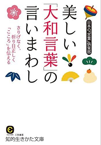 f:id:kenbuchi:20200503192000j:plain