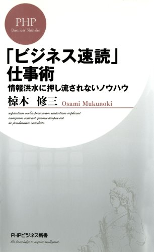 f:id:kenbuchi:20200517025848j:plain
