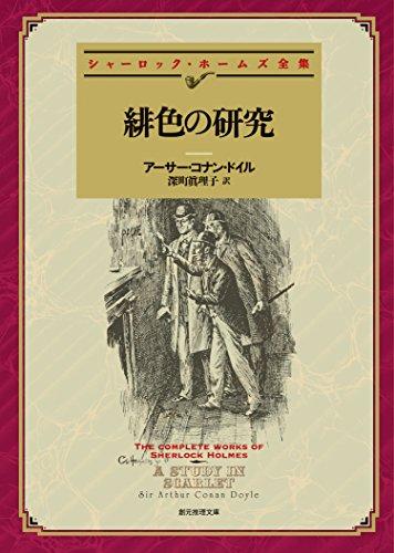 f:id:kenbuchi:20200517211228j:plain