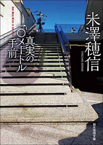 f:id:kenbuchi:20200518041616j:plain