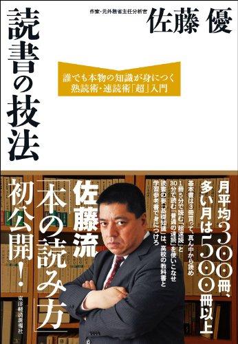 f:id:kenbuchi:20200524191351j:plain