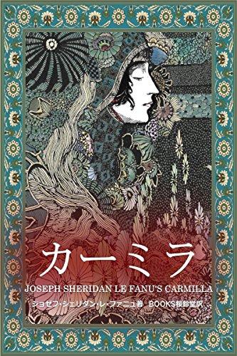 f:id:kenbuchi:20200525220717j:plain