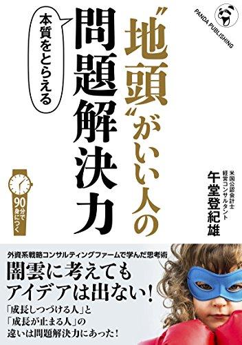 f:id:kenbuchi:20200526194903j:plain