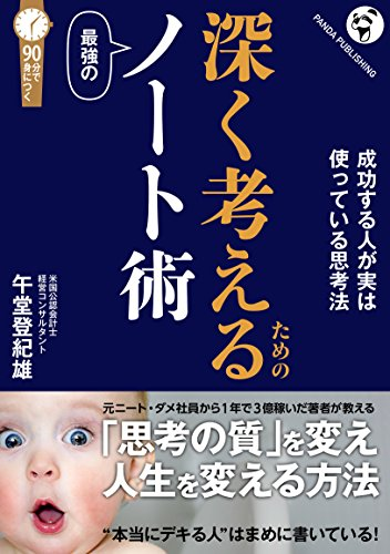 f:id:kenbuchi:20200605201831j:plain