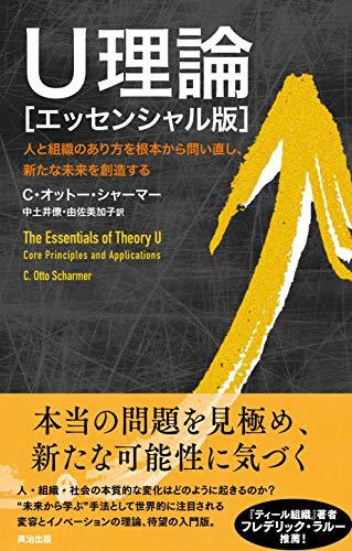 f:id:kenbuchi:20200608170129j:plain
