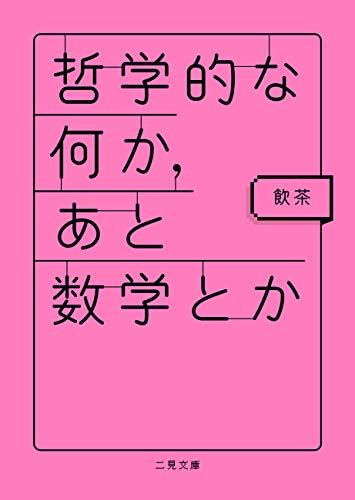 f:id:kenbuchi:20200610164226j:plain