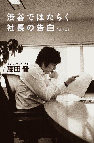 f:id:kenbuchi:20200619170446j:plain