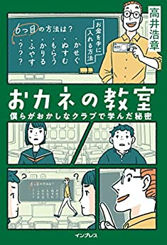 f:id:kenbuchi:20200708180628j:plain