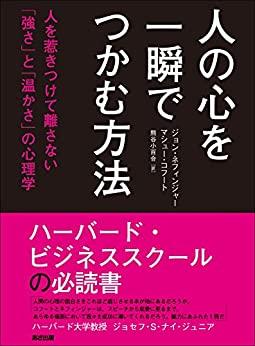 f:id:kenbuchi:20200710192427j:plain