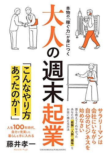 f:id:kenbuchi:20200712184619j:plain