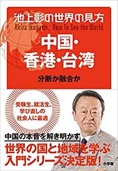 f:id:kenbuchi:20200716042754j:plain