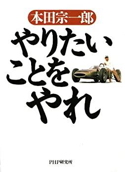 f:id:kenbuchi:20200717173316j:plain