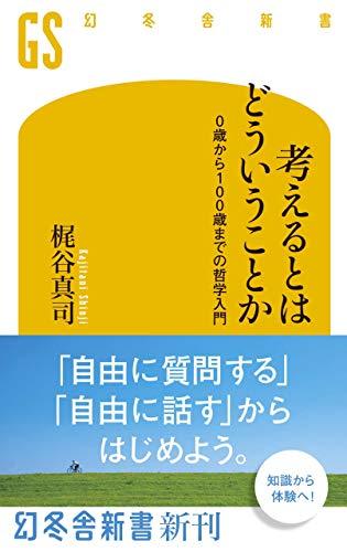 f:id:kenbuchi:20200718042026j:plain
