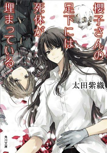 f:id:kenbuchi:20200726185141j:plain