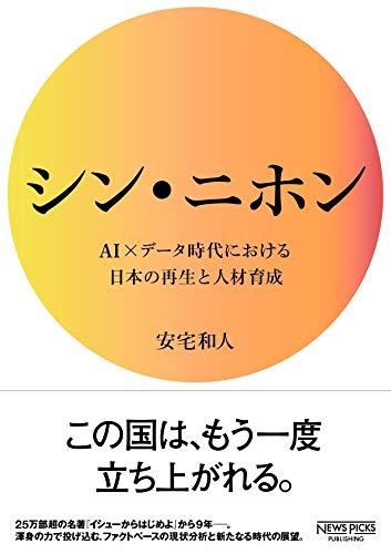 f:id:kenbuchi:20200727154627j:plain