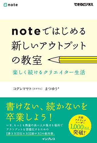 f:id:kenbuchi:20200801165021j:plain