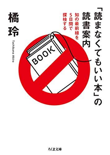f:id:kenbuchi:20200808185604j:plain