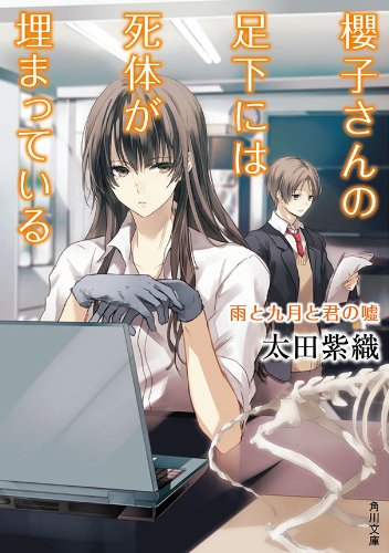 f:id:kenbuchi:20200812174600j:plain