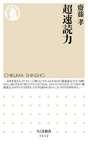 f:id:kenbuchi:20200819051738j:plain