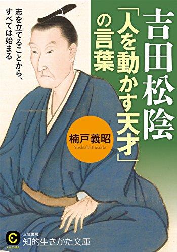 f:id:kenbuchi:20200827170556j:plain
