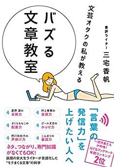 f:id:kenbuchi:20200902182721j:plain