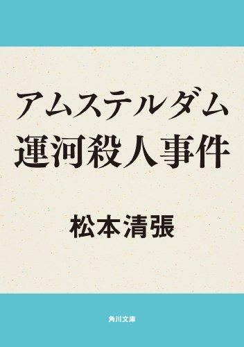 f:id:kenbuchi:20200908170310j:plain