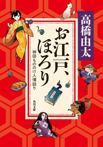 f:id:kenbuchi:20200909171645j:plain