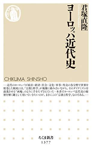 f:id:kenbuchi:20200911214257j:plain
