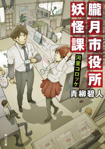 f:id:kenbuchi:20200912173131j:plain