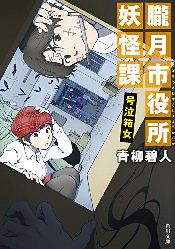 f:id:kenbuchi:20200917165650j:plain