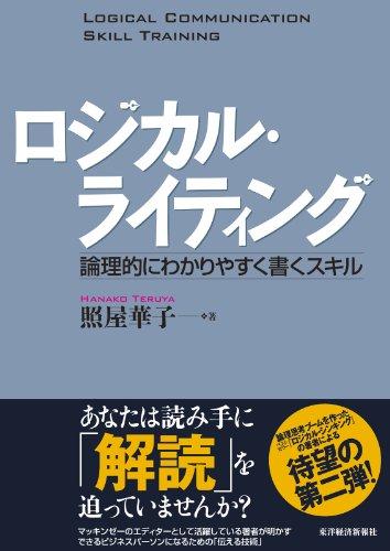 f:id:kenbuchi:20200918192251j:plain