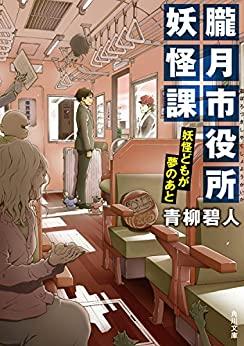 f:id:kenbuchi:20200919171759j:plain