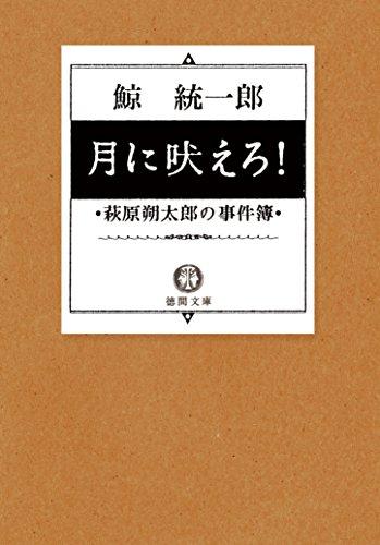 f:id:kenbuchi:20200920170451j:plain