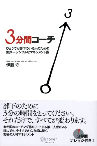 f:id:kenbuchi:20200921180516j:plain