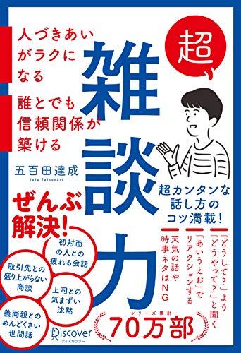 f:id:kenbuchi:20200925154057j:plain