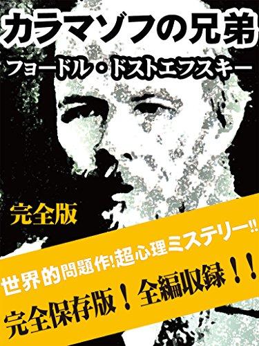 f:id:kenbuchi:20201004171519j:plain