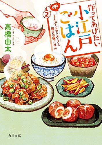 f:id:kenbuchi:20201014193554j:plain