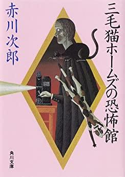 f:id:kenbuchi:20201019183156j:plain