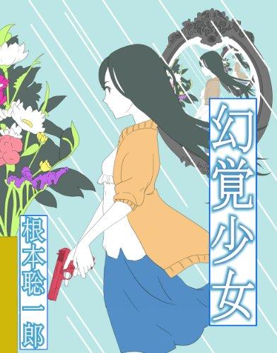 f:id:kenbuchi:20201020162557j:plain