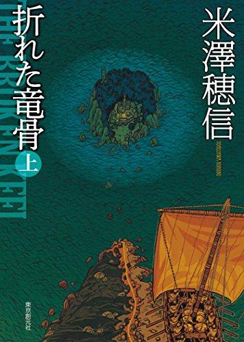 f:id:kenbuchi:20201021193837j:plain