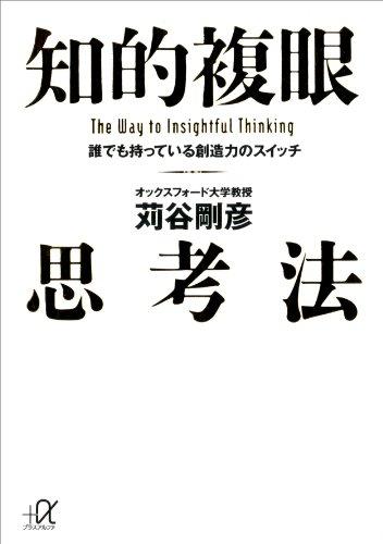 f:id:kenbuchi:20201022203411j:plain