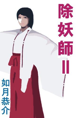 f:id:kenbuchi:20201024172540j:plain