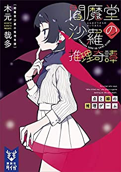 f:id:kenbuchi:20201026175212j:plain